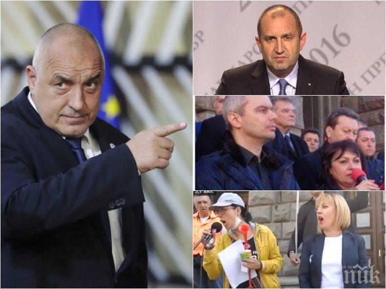 Ами ако Борисов подаде оставка...