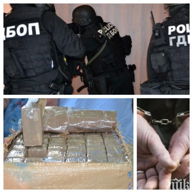 ПЪРВО В ПИК TV! СДВР с разкрития за рекордното количество кокаин, спипан в Студентски град в София: Оценяват го на 10 милиона лева (ВИДЕО/ОБНОВЕНА)