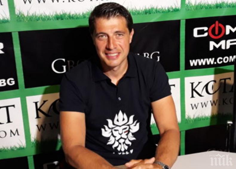 Човека в кадър иска да направи звезден мач в Бургас