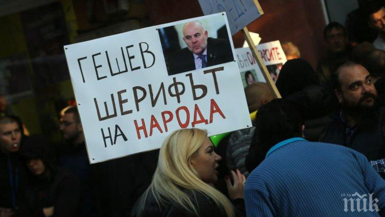 """Сега"": Шерифът на народа с кураж на мишелов"