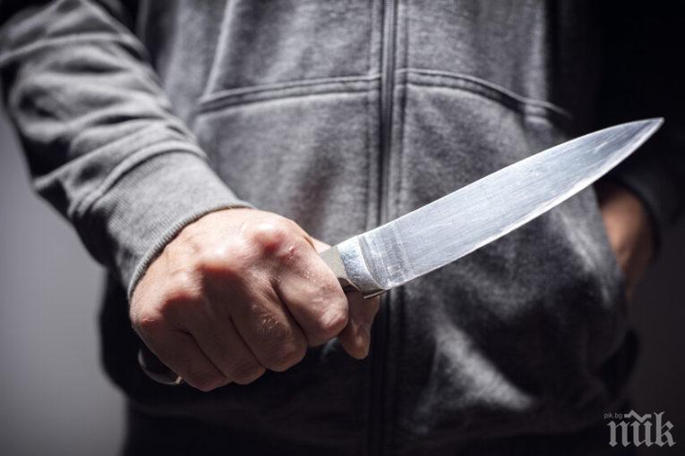 62-годишен наръга жена в село край Козлодуй
