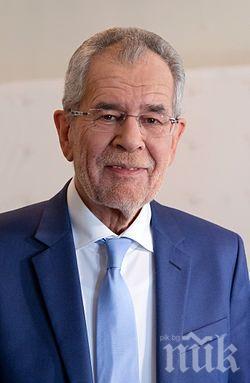 Спипаха австрийския президент да нарушава вечерния час