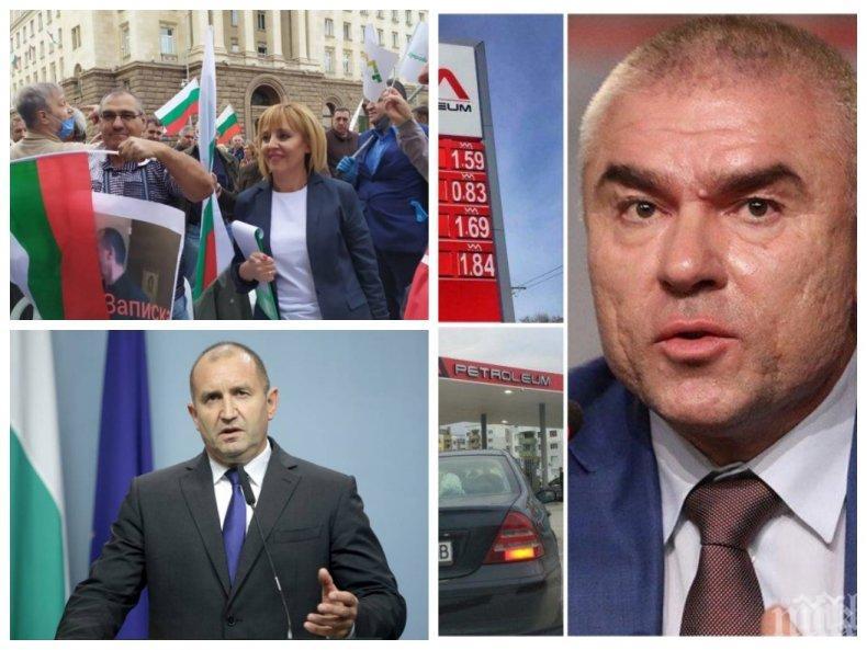 Марешки проговори за държавните бензиностанции и призна пред ПИК: Румен Радев и Манолова се надпреварват да крещят, но Бойко Борисов няма алтернатива