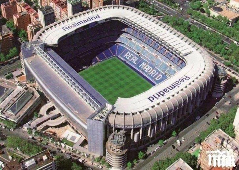 ФУТБОЛНА БОМБА: Искат огромна сума от Реал (М) за 17-годишен талант...