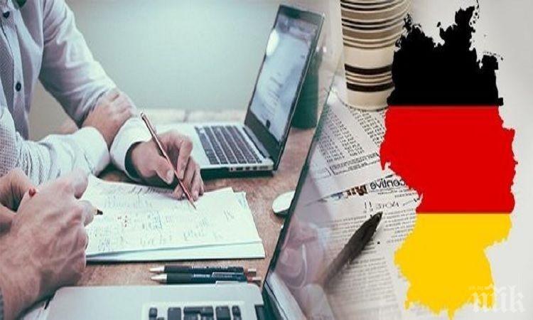 Индекс предвижда съживяване на икономиката в Германия