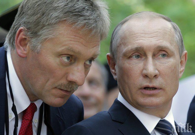 Изписаха гласа на Путин от болницата, Песков остава под карантина