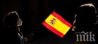 Испания обявява 10 дни национален траур в памет на жертвите от коронавируса