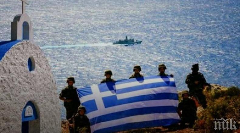 Турция скочи: Гърция прави провокации, ще се наложи да се защитим