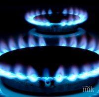 Скочи цената на газа в Европа