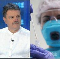 Пулмологът Александър Симидчиев с експертно мнение идва ли краят на пандемията, очаква ли се нова вълна на заразата, трябва ли да пием хлорохин