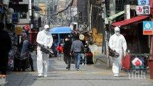 Южна Корея отново засили ограничителните мерки