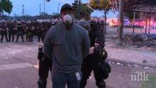 Извънредно положение и гвардия по улиците в Минеаполис - насилието е шокиращо (СНИМКИ/ВИДЕО)