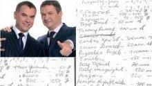 ПЪРВО В ПИК: Арестуваният Атанас Бобоков проговори за милионерите от списъка в спецсъда (ОБЗОР/ОБНОВЕНА)