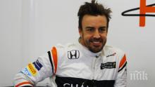 Огромна сензация във Формула 1?
