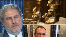 """Боил Банов изригна за """"откраднатия"""" ритон на Божков: Как ще изчезне от НИМ?! Всичко е опасано с камери и охрана"""