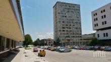 Горна Оряховица иска 2 млн. лева безлихвен заем заради дупки в бюджета