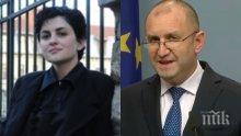 Калина Андролова: В главата на Румен Радев е събран световният хаос! Заради безпорядъка вляво стана случайно президент - кой го препоръча