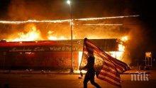 УЖАСЪТ В САЩ СЕ РАЗРАСТВА: Метежниците трошат и палят наред - насилието е шокиращо. Комендантски час и помощ от Националната гвардия в няколко града, има убит полицай (СНИМКИ/ВИДЕО)