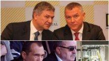 РАЗКРИТИЕ НА ПИК: Бобокови неразделни с Васил Божков - събрала ги страстта към антиките и скъпите почивки