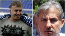 "ФУТБОЛНО ТОРНАДО: Сираков с ключов ход на ""Герена""?"