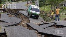 5,5 по Рихтер разтресе Филипините