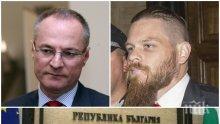 МЪЛНИЯ В ПИК! Убиецът Полфрийман остава на свобода, ВКС на Лозан Панов остави без разглеждане искането за възобновяване на делото