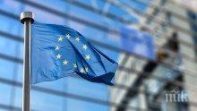 ЕК предлага България да получи достъп до 9,282 млрд. евро от фонда за икономическо възстановяване