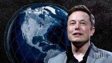 Илон Мъск в невероятна еуфория: Това бе първата стъпка на човечеството по пътя към Марс