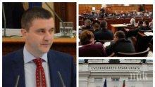 ИЗВЪНРЕДНО В ПИК TV! Владислав Горанов с отчет за събираемостта на данъците и таксите от Държавната комисия по хазарта - извършени са над 3100 проверки и са открити над 370 нарушения (ВИДЕО/ОБНОВЕНА)