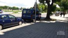 Привикаха на разпит бивш шеф на РИОСВ-Пловдив, изземват и документи от дирекцията