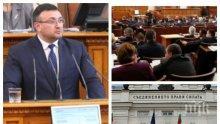 ИЗВЪНРЕДНО В ПИК TV! Младен Маринов пред депутатите: Битовата престъпност е намаляла (ВИДЕО/ОБНОВЕНА)