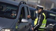 Задържаха мъж под карантина на бензиностанция край Враца