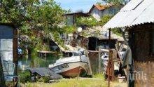 Община Бургас иска да превърне рибарското селище Ченгене скеле в целогодишна туристическа дестинация
