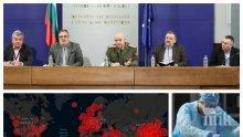 ИЗВЪНРЕДНО В ПИК TV! Щабът с последни данни - 14 новозаразени с коронавирус, жена е починала в Сливен (ВИДЕО/ОБНОВЕНА)