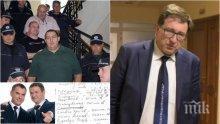 """Адвокатът на """"мафията"""" Илиян Василев брани бандата за боклуци на Бобокови в спецсъда (СНИМКИ/ОБНОВЕНА)"""