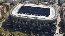 """Ето кога тимът на Реал (Мадрид) ще се завърне отново на """"Сантяго Бернабеу"""""""