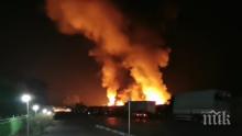 ИЗВЪНРЕДНО В ПИК! Голям пожар в Кърналово край Петрич (ВИДЕО)