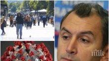 Човекът на СЗО в България бие тревога: Трябва да сме готови за най-лошото - втора вълна на COVID-19! Вирусът се държи странно