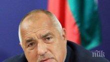 Премиерът Борисов със съболезнования за смъртта на Кристо: Отиде си един изключително талантлив българин