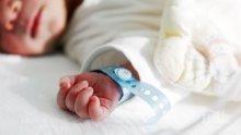 ЧУДО! Хирурзи спасиха бебе, родено със сърце извън тялото