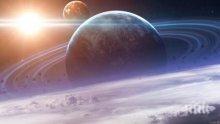 Ретрограден Сатурн ни мъчи до 29 септември - вижте какво предстои