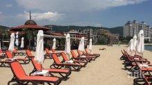Плажовете в Слънчев бряг са готови за първите туристи