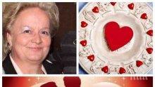 ГОРЕЩО В ПИК: Любовният хороскоп на Алена за юни - за едни сватба, за други разрушителни разводи