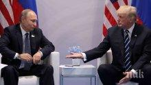 Тръмп отлага срещата Г-7 за септември, кани Русия