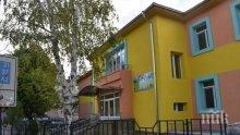 Около 40 процента от децата се връщат в детските градини и яслите в община Ловеч
