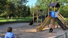 Агресия на детска площадка: Баща наби 10-годишно момче, закачало дъщеря му
