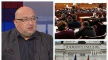 ИЗВЪНРЕДНО В ПИК TV! Красен Кралев: Спортното министерство не може да финансира клубовете през БФС (ВИДЕО/ОБНОВЕНА)