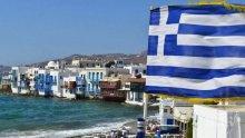 Гърция ще допуска туристи от всички страни