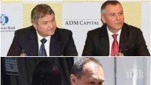 БОМБА В ПИК: Прокурорът на Божков следен от Бобокови. В дома им открит списък с убити (ВИДЕО)