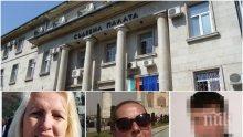 Оставиха в ареста адвокатката Румяна Тодорова и дъщеря й Деница заради готвено покушение срещу съдия